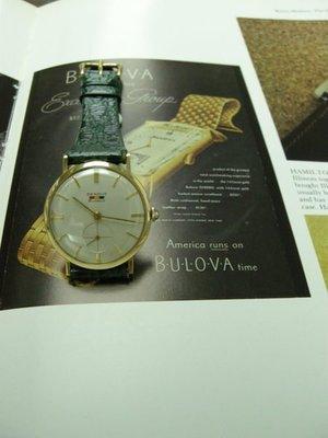 BENRUS 瑞士/14K稀有面盤/ 50年代珍藏錶 品相極美