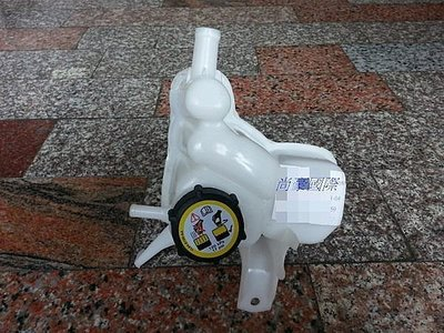 FORD系列 ESCAPE-02~04 2.0 全新 副水箱 備水桶