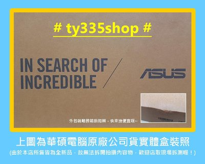 【刷】ASUS 華碩 UX434FQ-0052B10210U 皇家藍 Zenbook 14 i5