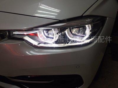 BMW 原廠 3系列 F30 F31 LED 小改 大燈