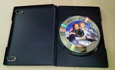 早期絕版DVD精選奧斯卡歌舞片3部得獎DVD正版七對佳偶+我心深處+藍色狂想曲以字櫃3S