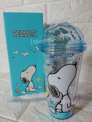 【Meng小舖】康是美集點 史努比SNOOPY 有你陪我喝水杯 史努比水杯 隨行杯(藍色款)