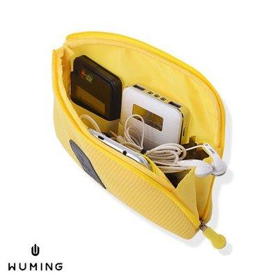 『無名』 行動電源 智慧型手機 收納袋 整理袋 攜帶 收納包 旅遊包 鑰匙 耳機線 出國必備 K04104