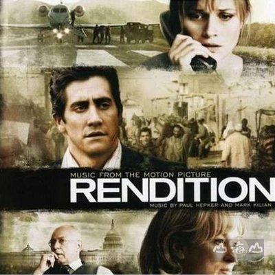 【出清價】關鍵危機-電影原聲帶 RENDITION --- 3299039917428