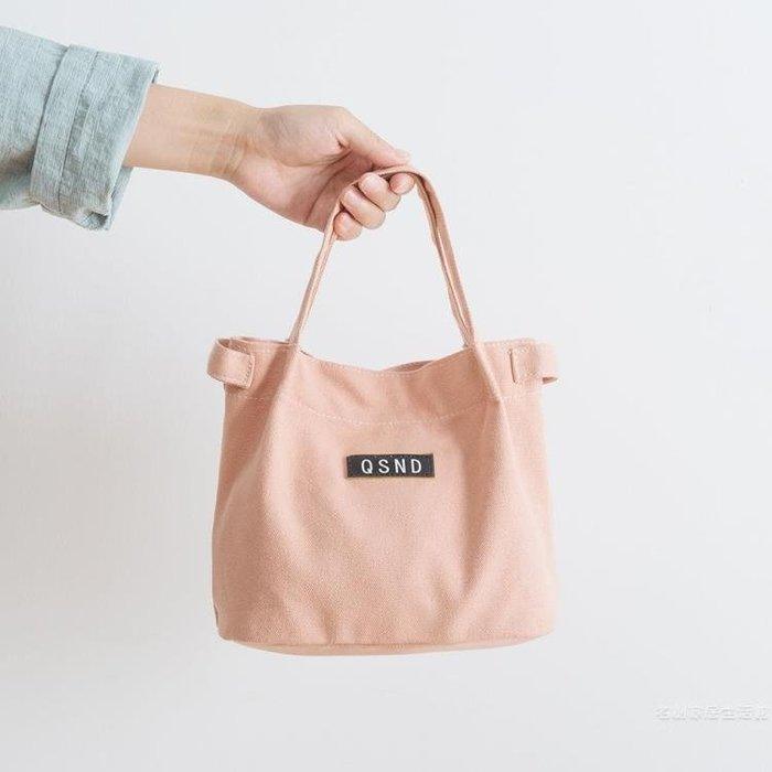 手提便當袋便當袋清新帆布帶飯的手提袋保溫帶飯包餐包便攜午餐包MCJJ16167