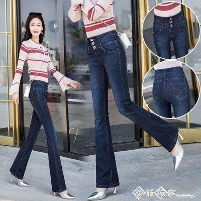 高腰喇叭牛仔褲女垂感2019春季新款韓版顯瘦加長小直筒微喇長褲子