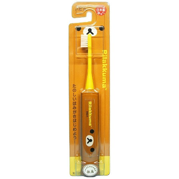 【日本學校衛生協會推薦產品】Rilakkuma DBK-5 電動牙刷 【日本製】【J0012】