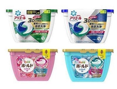 佳佳玩具 ------ 日本P&G 寶僑 3D洗衣膠球 洗衣球 第三代 雙色 盒裝 18入 抗菌 淨白【3740811】
