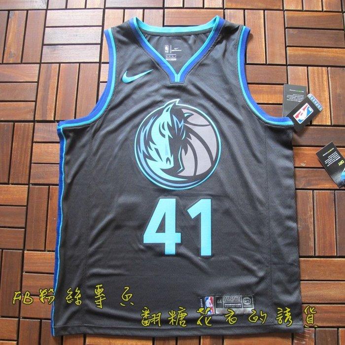 NBA球衣達拉斯小牛隊77#盧卡·唐西奇uka Doncic 德克·諾威斯基 Nowitzki 深色 城市板
