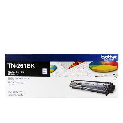 全新BROTHER原廠碳粉匣TN-261 BK 黑色 適用HL-3170CDW MFC-9330CDW 含稅