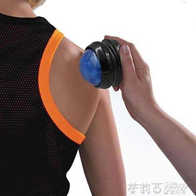 手動按摩球走珠滾滾球筋膜肌肉放松美容球
