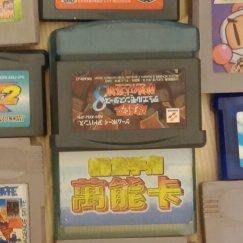 大媽桂二手屋,任天堂Game Boy 遊戲片,遊戲卡帶,遊戲卡匣,GB金手指,萬能卡,網路最低,值得珍藏