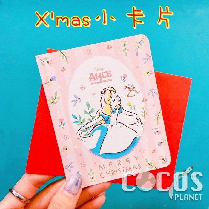 正版 迪士尼 聖誕節卡片小卡片 耶誕卡片  小卡片 附信封 愛麗絲夢遊仙境 愛麗絲B款 COCOS XX001