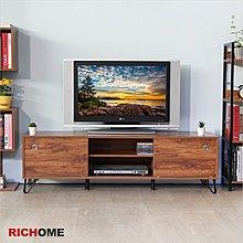 【甜蜜屋】TV155可自取《威靈頓5呎電視櫃》櫥櫃  收納櫃   儲藏櫃   邊櫃  richome