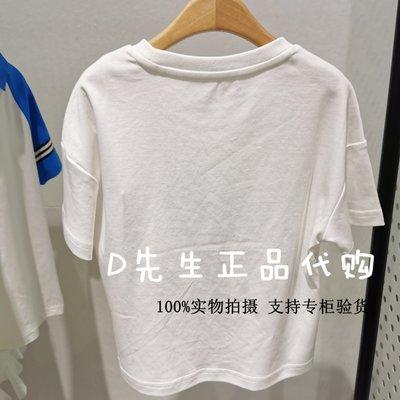 正品潮流機器貓F1DAA2301 mini peace太平鳥童裝夏裝新款哆啦A夢印花T恤 199