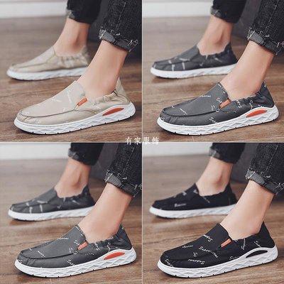有家服飾夏季一腳蹬懶人豆豆鞋休閒帆布潮鞋英倫透氣男鞋百搭社會北京布鞋