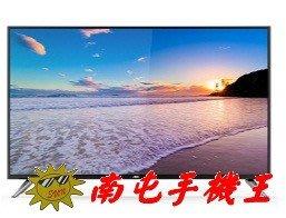+南屯手機王+美國AOC 50吋4K UHD智慧聯網液晶電視(LE50U7570/ 69)【直購價】 台中市