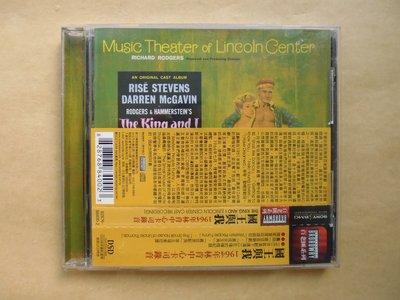 明星錄*2006年美國版.國王與我音樂劇(1964年林肯中心卡司錄音)首度以CD問世.二手CD.附側標(m08)