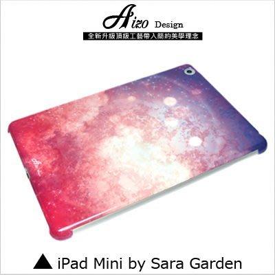 iPad Mini 1 2 3 4 客製化 保護殼 漸層 雲彩 星星【Z0210061】