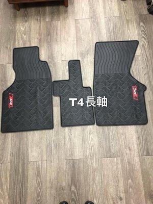 【猴野人】VOLKSWAGEN 福斯 T4長軸 橡膠防水腳踏墊 防潮 專用卡扣設計