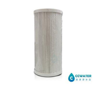 【清淨淨水店】濾博士適用全戶濾淨系統適用台製複合式濾心,雙效濾芯特價585元
