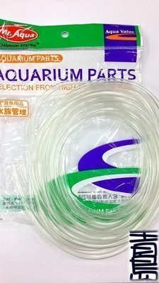 Q。。。青島水族。。。QB-35台灣Mr.Aqua水族先生---高壓透明風管(適用空氣幫浦與CO2)==2m