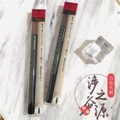小怪獸的代購小鋪 日本本土 integrate完美意境極細有型極細立體旋轉眉筆