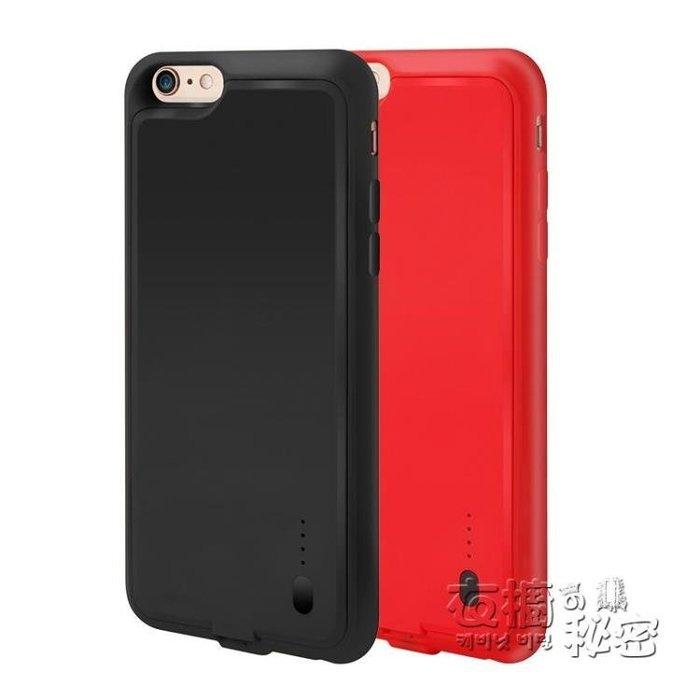 seenDa 蘋果6充電寶背夾電池iPhone6p手機殼便攜行動電源HM