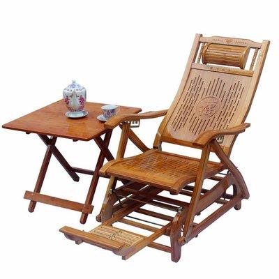 竹躺椅竹搖搖椅折疊椅子家用午睡椅涼椅老人休閑逍遙椅實木靠背椅 js2506