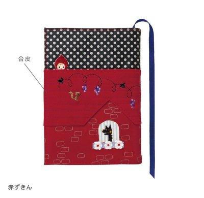 《Greens selection》日本Petit fleur童話系列/A6書本封套/筆記本封套/小紅帽款式