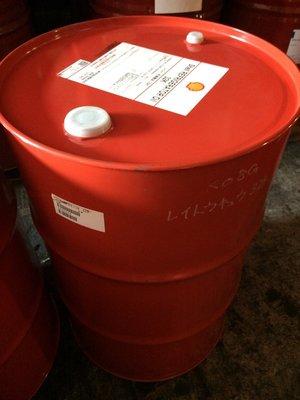【殼牌Shell】Refrigerator oil、K 32、低溫用高級冷凍機油、200公升/桶裝【日本原裝】