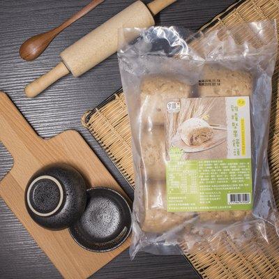 ◎亨源生機◎天然雜糧堅果饅頭 雜糧 堅果 早餐 點心 饅頭 無添加 營養 天然 全素可用 需冷凍