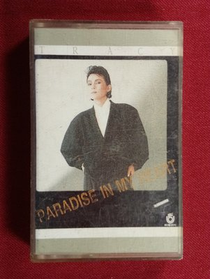 錄音帶 /卡帶/ E / 黃鶯鶯 / PARADISE IN MY HEART / TICKET TO THE TROPICS /非CD非黑膠
