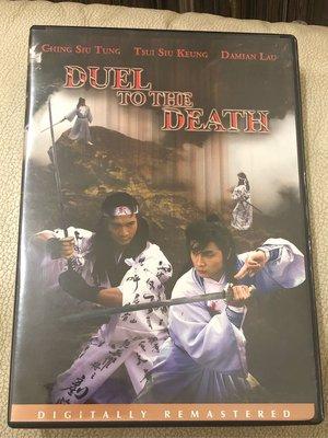 生死決-劉松仁徐少強(美版DVD )英文字幕/粵語對白