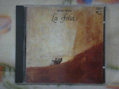 LA FOLIA DE LA SPAGNA / ATRIUM MUSICAE / HMC 901050 佛里亞舞曲