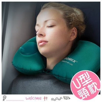 八號倉庫  按壓式便攜護頸自動充氣頸枕 U型枕 靠枕【2F2536P406】