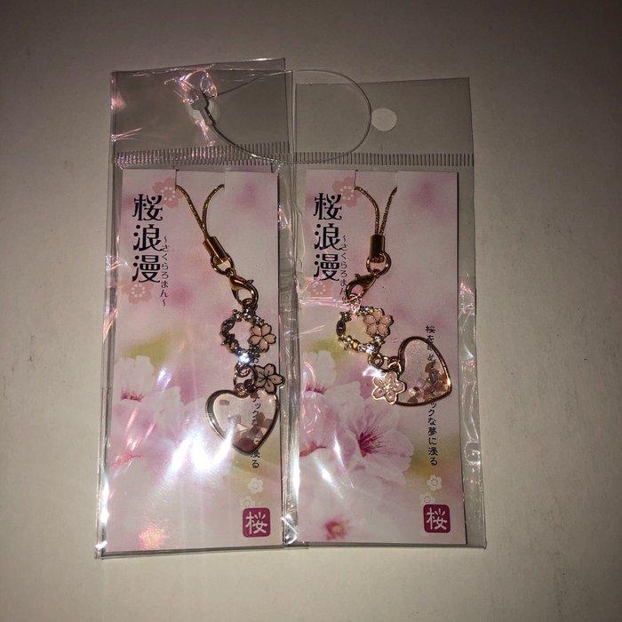 浪漫櫻花吊飾