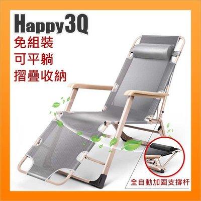午睡椅看護椅午休床躺椅辦公室夏涼靠椅陽...