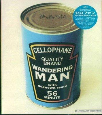 (日版全新未拆) CELLOPHANE 2張專輯一起賣 - Wandering Man + AFTER THE RUSH