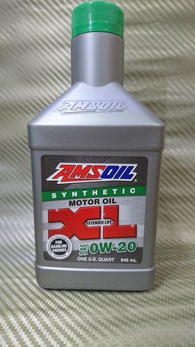 (C+西加小站)安索  AMSOIL 長效型  XL 0W20  0W-20 頂級合成機油