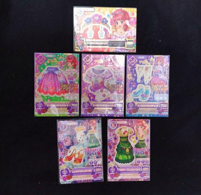 Aikatsu 偶像學園 第三季第二彈 紅林珠璃 玻璃公主 02-26 15 02-27 15 02-28 02-29 送 艷紅糖果套裝一套兩張