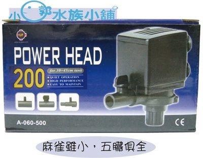 小郭水族-UP 雅柏 【 POWER HEAD 沉水馬達 200 L/H】 過濾 沉馬 上部過濾