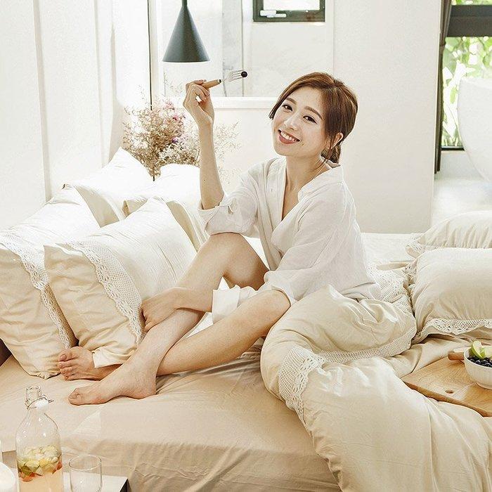 床包被套組 / 雙人【在巴黎遇見-歐姆布蕾】含兩件枕套,100%精梳棉,獨家布蕾絲,戀家小舖
