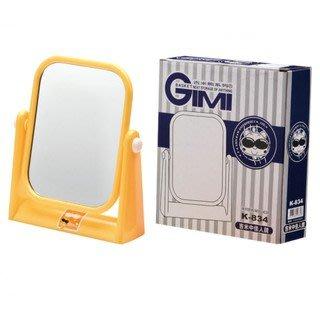 『鏡子』吉米熊 K-834 吉米中佳人鏡