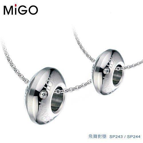 【永恆典藏館】 MIGO 316L【飛舞情人對鍊】單品下標區 生日/情人禮物 免運