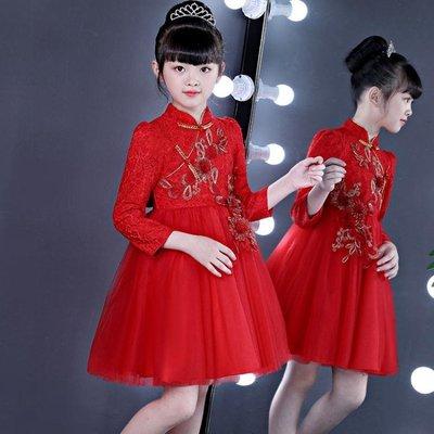 童禮服 連身裙洋裝女童秋冬長袖公主裙復古女童旗袍紐扣蝴蝶結演出服-小精靈