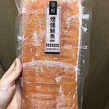 ※御海榮鮮※ 煙燻鮭魚切片(小包裝)值得一試的新奇味道