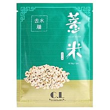 CL 薏米去水腫面膜 Adlay Water Retention Mask