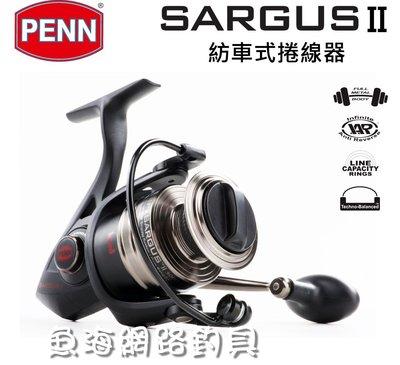 魚海網路釣具 恒達 PENN SARGUS II (SG2) 3000 紡車式捲線器 Fishing reel捲線器