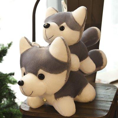 佈谷林~可愛仿真哈士奇公仔毛絨玩具小狗狗玩偶二哈布娃娃男女孩生日禮物
